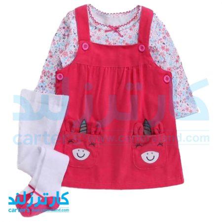 لباس نوزادی برندکارترز 1369