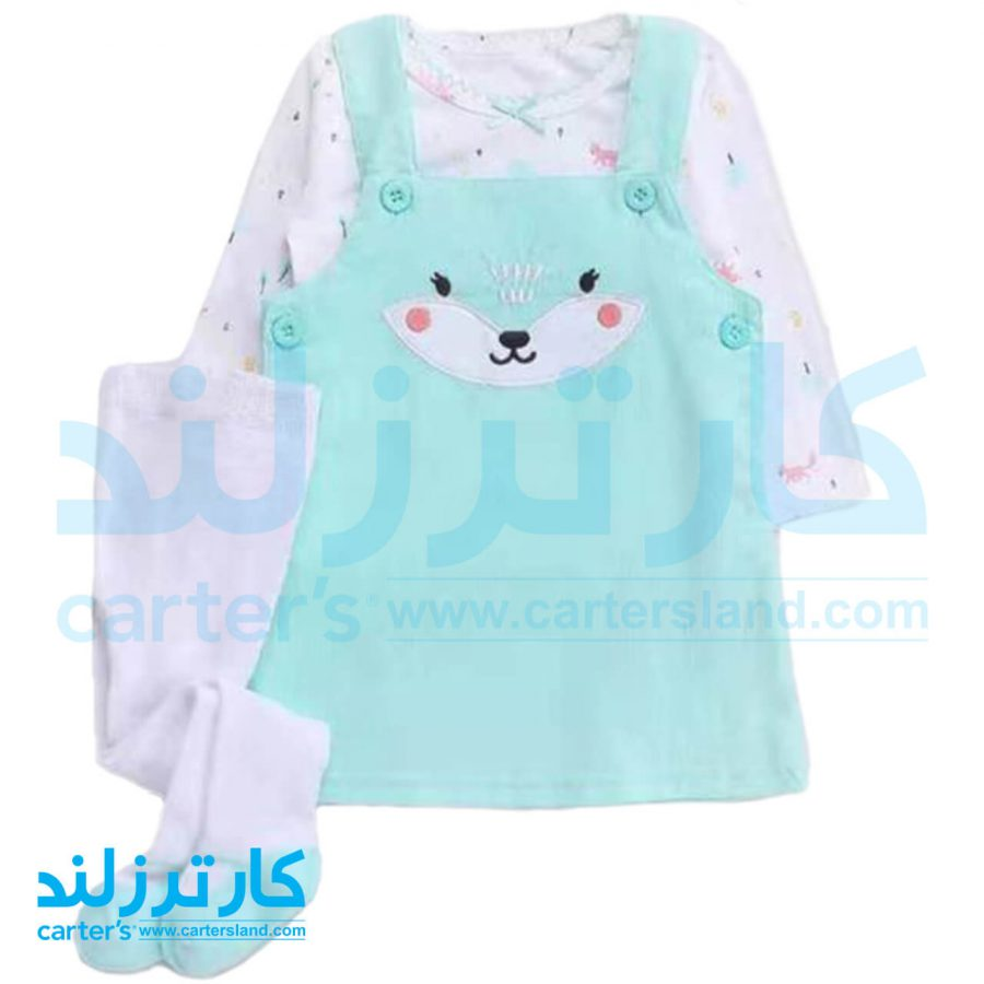 لباس بچه کارترز1377