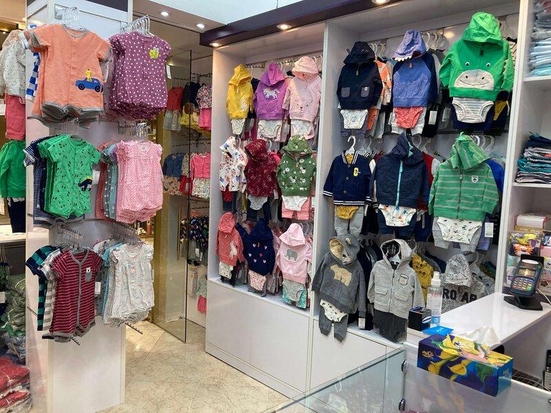 فروشگاه اینترنتی لباس بچه