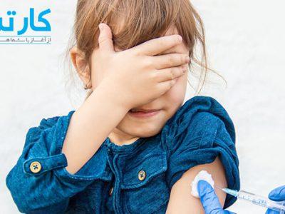 کاهش درد واکسن نوزادان